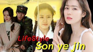 ประวัติซอนเยจิน (son ye jin) เจ้าแม่หนังเมโลดราม่ากับซีรี่ย์ที่มาแรง Crash landing on you