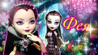 "Монстер Хай, сериал ""The Star Space"" (4 серия) stop motion, ever after high"