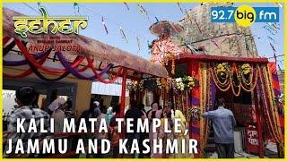 Kali Mata Temple, Ja...
