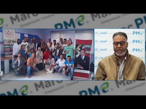محمد بطحة - مقاول ذاتي