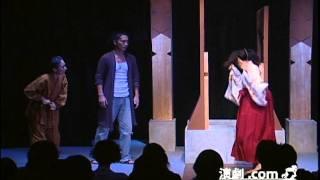 演劇集団トレランス:http://www11.ocn.ne.jp/~tole2012/top.htm ~来た...