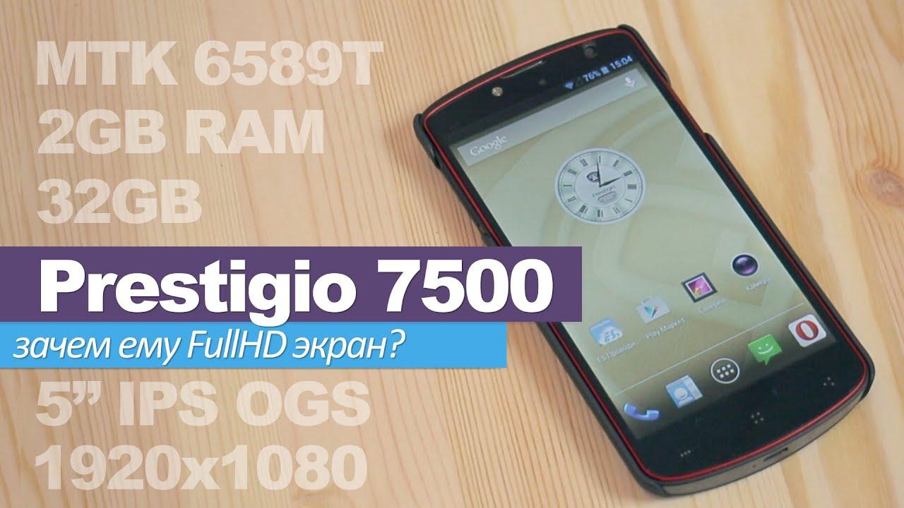 Prestigio 7500 - зачем ему FullHD экран?