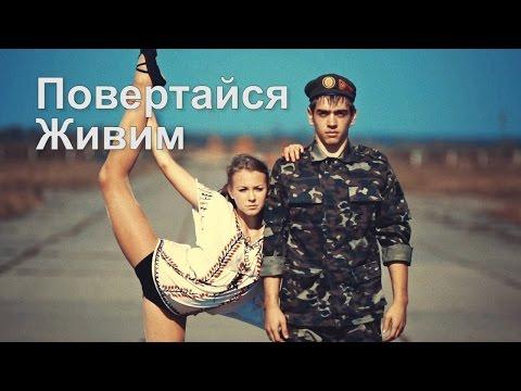 Виталий Козловский и Светлана Тарабарова - Кто, если не ты | Алиса в стране чудес