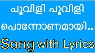 Poovili Poovili Ponnonamaayi  Song With Lyrics NEW 2019 - Good for group song : BGM Timer