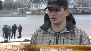 видео Открытие рыболовного сезона 2011