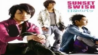 SunSet Swish - Good Morning (おはようございます)