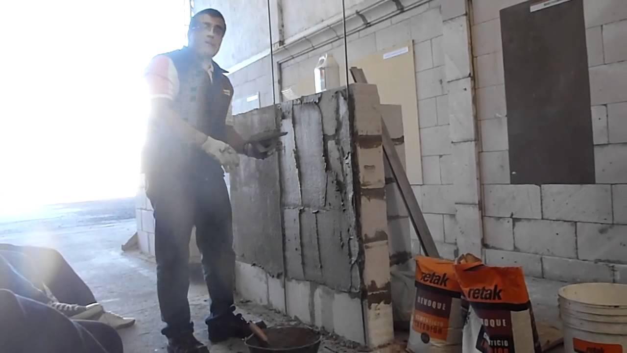 Revoque cementicio exterior i youtube - Revestir pared exterior ...