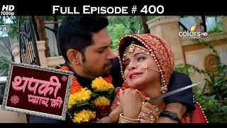 Thapki Pyar Ki - 8th August 2016 - थपकी प्यार की - Full Episode