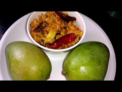 Coconut Mango Chutney Recipe