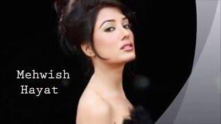 Most Beautiful Pakistani Actresses- Hottest Pakistani TV Models and Drama Actresses