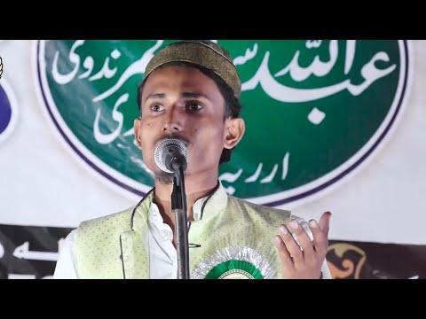 Qari Muzakkir Kamal حافظ مذکر کمال Aaquib Siddiqui