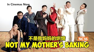 Not My Mother's Baking | In Cinemas Now | Official Trailer 1