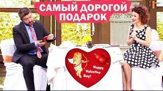 Идеи на День Влюбленных  ПРИКОЛЫ на 14 ФЕВРАЛЯ от Святого Валентина -  Дизель Шоу 2020