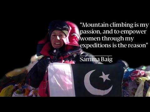 Interview With Samina Baig The First Pakistani woman who climb Mount Everest