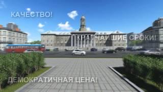 Озеленение и благоустройство территории в Иркутске(, 2016-03-28T04:33:21.000Z)