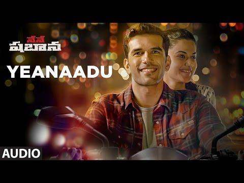 Yeanaadu Full Song || Nene Shabana || Taapsee Pannu,Manoj Bajpayee,Prithviraj, Akshay Kumar
