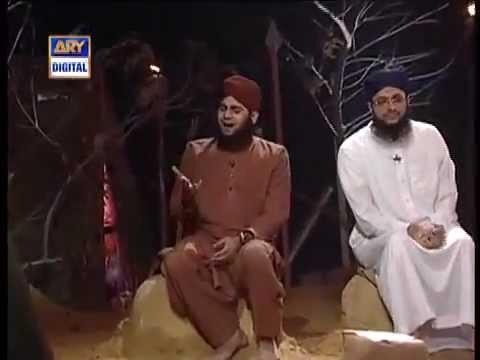 Aisa Badshah Hussain hai - Hafiz Ahmed Raza Qadri