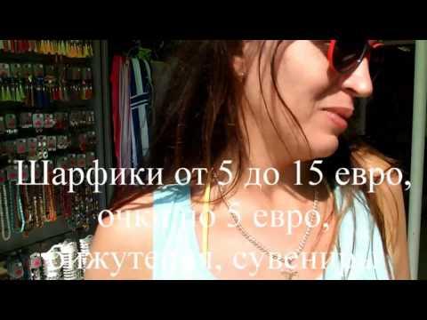 Черногория сегодня информационно новостной портал Новости