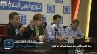 مصر العربية | جمال الغندور يكشف حقيقة تصفية الحسابات مع الحكام