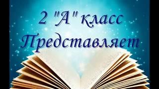 Н. Носов Рассказы для детей \\2