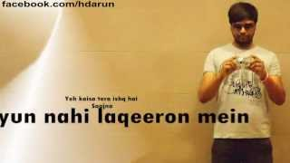 Saajna - Unplugged - I Me Aur Main Karaoke With Lyrics