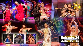 Hiru Super Dancer Season 3 | EPISODE 29 | 2021-09-11 Thumbnail