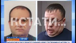 АНОНС: Колхозный штурм - колхоз в Пильненском районе пытаются захватить некие собственники из Москвы