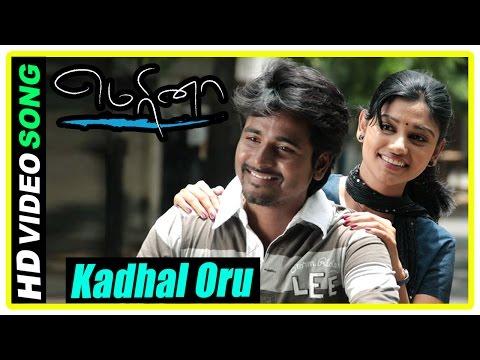 Marina Movie Scenes   Kadhal Oru Devadhai Song   Sivakarthikeyan brings Oviya to the beach   Sathish