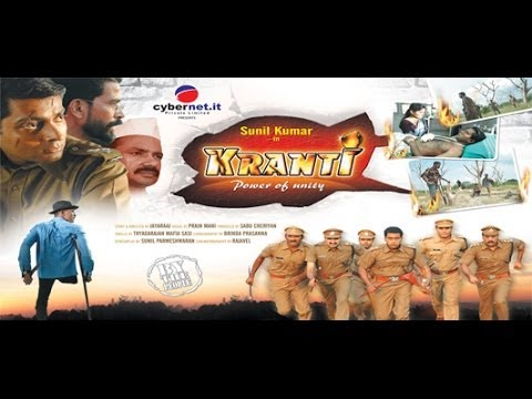 Kranti - The Power Of Unity - Full Length Action Hindi Movie