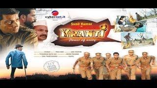 Kranti - The Power Of Unity - Full Length Action Hindi Movie