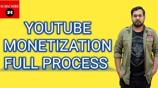 how to monetize youtube channel | youtube monetization rules | youtube account monetization