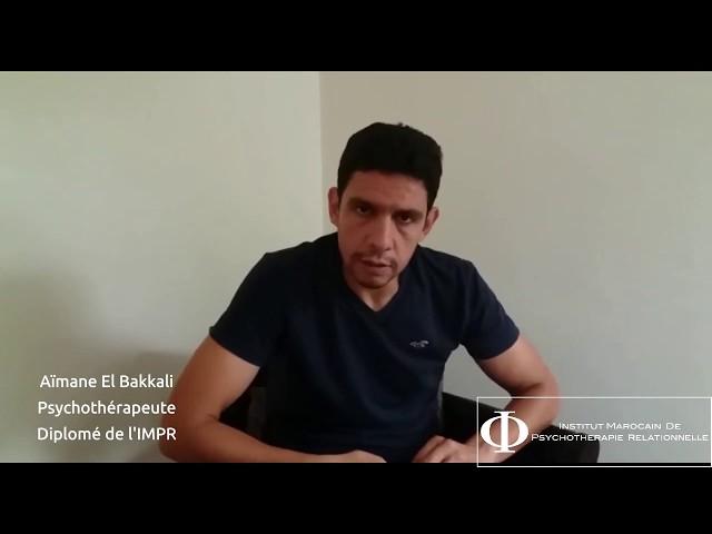 Aimane El Bakkali -  témoignage