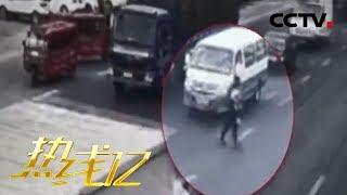 《热线12》 20190614| CCTV社会与法