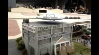 """Выставка """"Гранд Россия"""", летающая тарелка"""