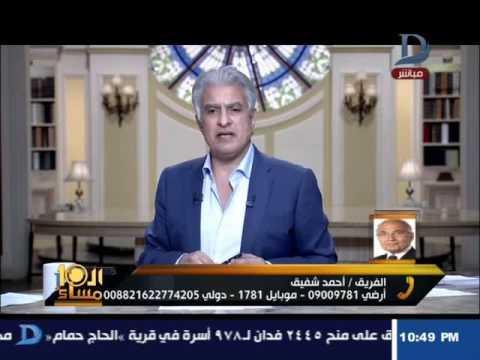 العاشرة مساء  تعليق  أحمد شفيق على اتفاقية تيران وصنافير