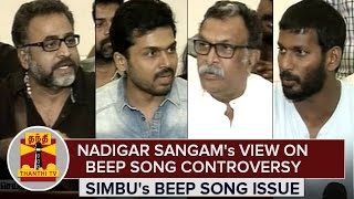 Nadigar Sangam's View on Simbu's beep Song Controversy spl tamil video hot news 26-12-2015