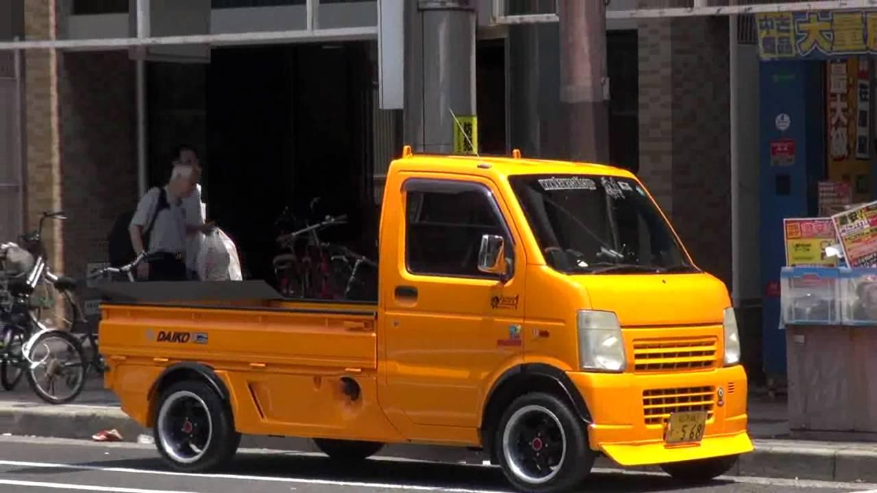 Suzuki Small Truck