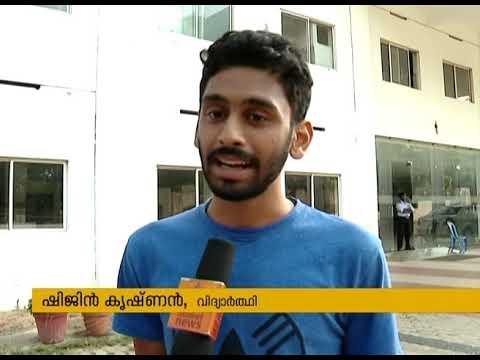 No Teachers in SR medical college Varkkala ; Students in crisis