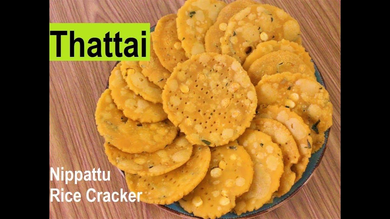 Rice Crackers | Thattai Recipe | Nippattu Recipe ...