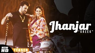 Teaser | Jhanjar | Greek | Releasing On 22nd January 2019 | Speed Records
