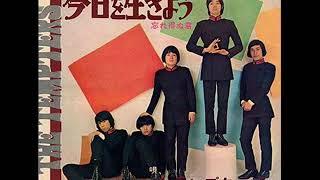ザ・テンプターズThe Tempters/①今日を生きよう (1967年10月25日発売...