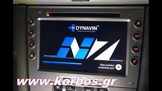 Porsche Cayman with Dynavin N7-PS (Android Link/Mirroring) www.korbos.gr