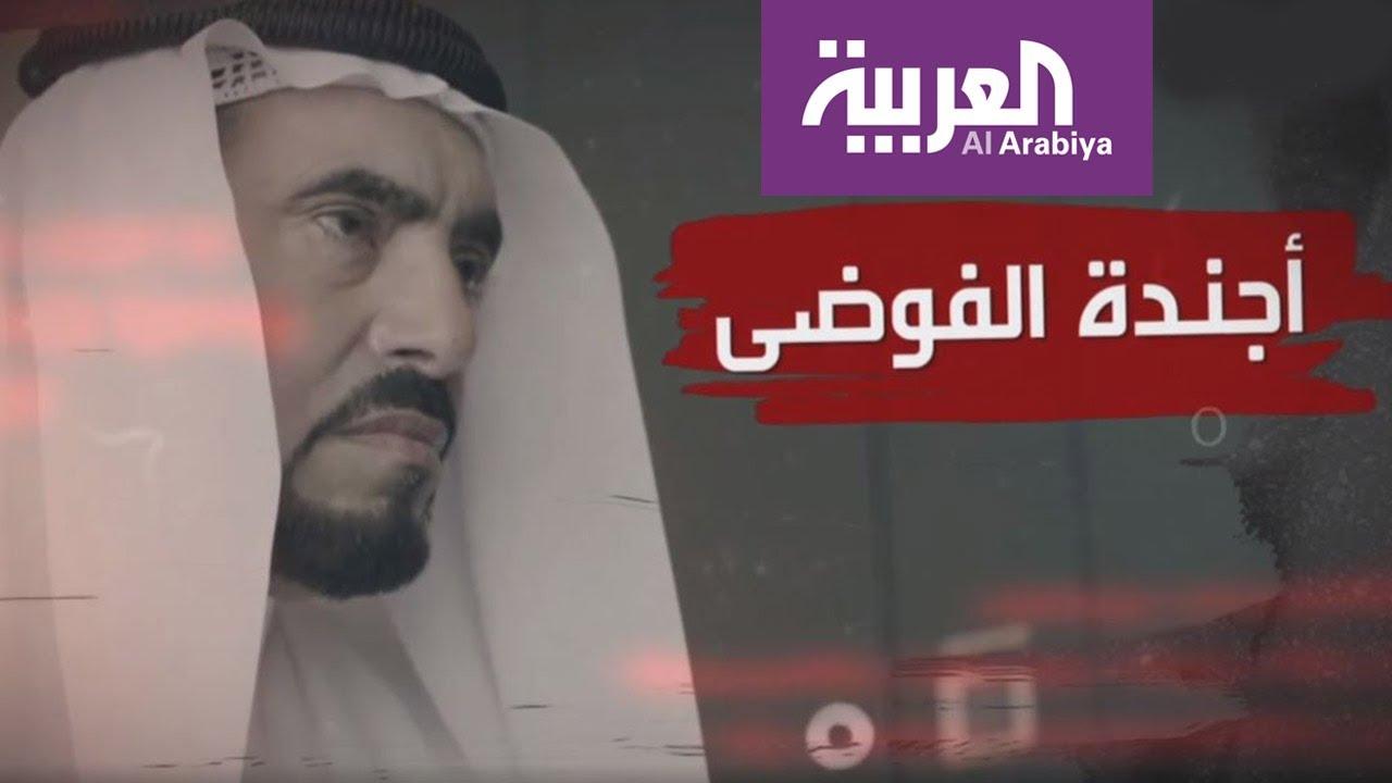 بوابة الحركات الاسلامية في انتظار مزيد ا من الأفلام أجندة