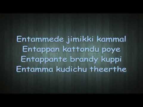 Jimiki kamal song lyrics