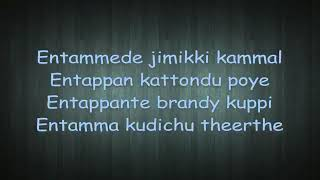 Jimiki kamal song lyrics