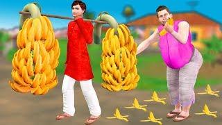 केले का चोर हिंदी कहानिया Hindi Kahaniya | Funny Comedy Videos | Hindi Stories