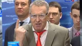 Сочи 2014. В.В Жириновский обвиняет Плющенко за провал на Олимпиаде(, 2014-02-19T10:10:24.000Z)