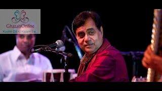 Raat Khamosh Hai.. Best Ghazal By Jagjit Singh