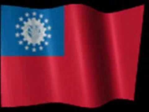 Flag of Myanmar (Burma)
