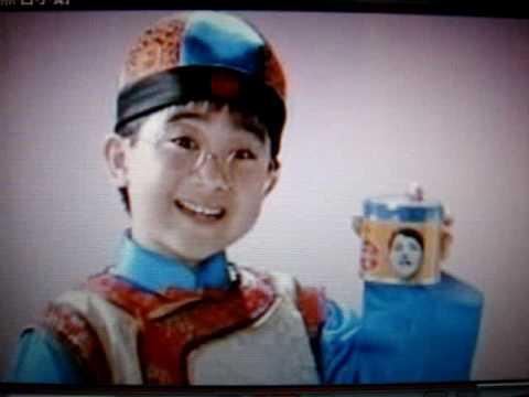 康喜健鈣我最愛-皓皓魔術師小時候童星時的廣告 - YouTube